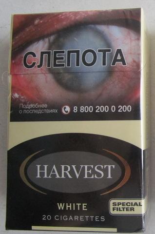 сигареты harvest white купить