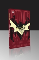 Бэтмен: Год первый. Коллекционное издание