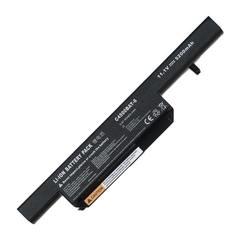 Аккумулятор для DNS Clevo C4500 (11.1 V 5200 mAh)