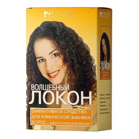 Волшебный локон для химической завивки волос