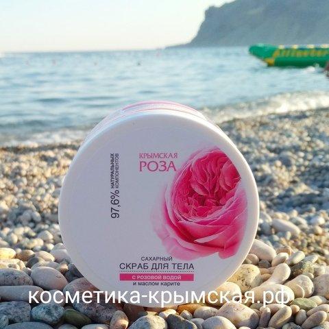 Сахарный скраб для тела «Роза с маслом карите»™Крымская Роза