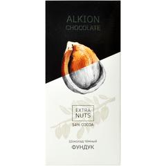 Alkion Extra Nuts Шоколад тёмный 54% фундук  90 г