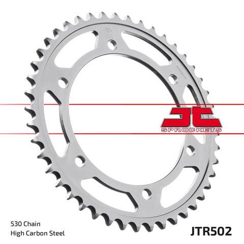 Звезда JTR502.44
