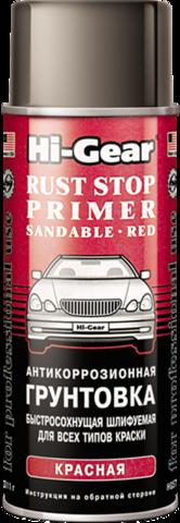 5722 Антикоррозионная грунтовка автомобильная быстросохнущая, шлифуемая для всех типов краски крас, шт