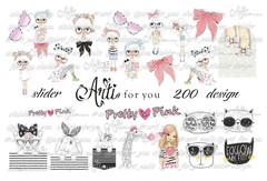Слайдер наклейки Arti for you №200