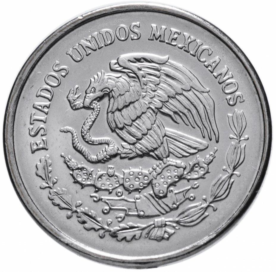 5 сентаво. Мексика. 2002 г. UNC