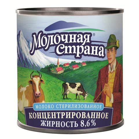 Молоко сгущенное Молочная страна стерилизованное цельное 7.8% 320 г
