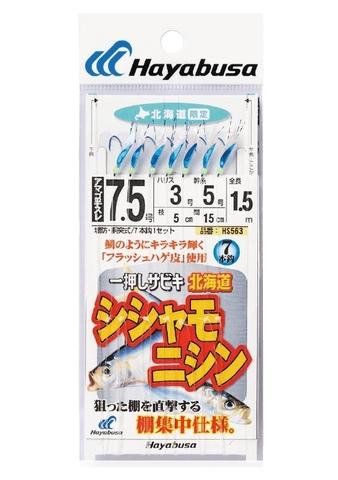 Снасть на корюшку Hayabusa HS563