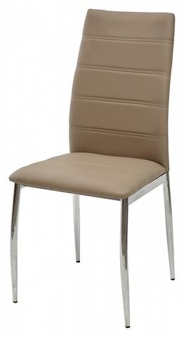 Стул DESERT 603 серо-коричневый #654, экокожа М-City (обеденный, кухонный, для гостиной), Материал каркаса: Металл, Цвет каркаса: Хром, Материал сиденья: Экокожа, Цвет сиденья: Серо-коричневый, Цвет: Серый