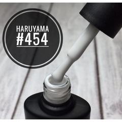 Haruyama, Гель-лак №454, 8 мл