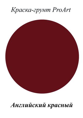 Краска-грунт HomeDecor, №72 Английский красный, ProArt