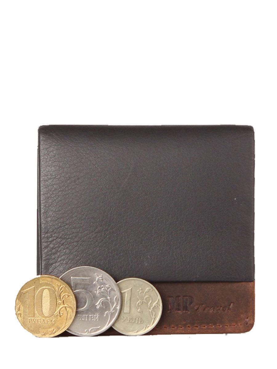 B123174 Castanho - Портмоне-монетница MP