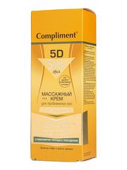 Compliment 5D Массажный крем для проблемных зон антицеллюлитный