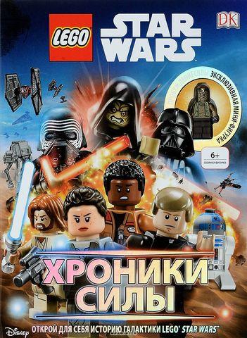 Lego Звездные войны. Хроники Силы (с минифигуркой)
