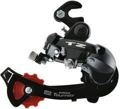 Tourney TZ50 (ARDTZ50GSBT)