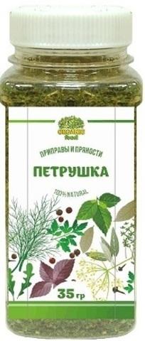 Петрушка зелень сушеная Organic Food, 35г