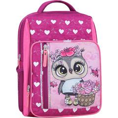 Рюкзак школьный Bagland Школьник 8 л. малиновый 688 (0012870)