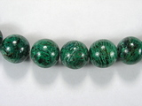 Бусина из хризоколлы, шар гладкий 12мм (уценка)