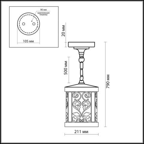 Уличный светильник-подвес 2286/1 серии KORDI