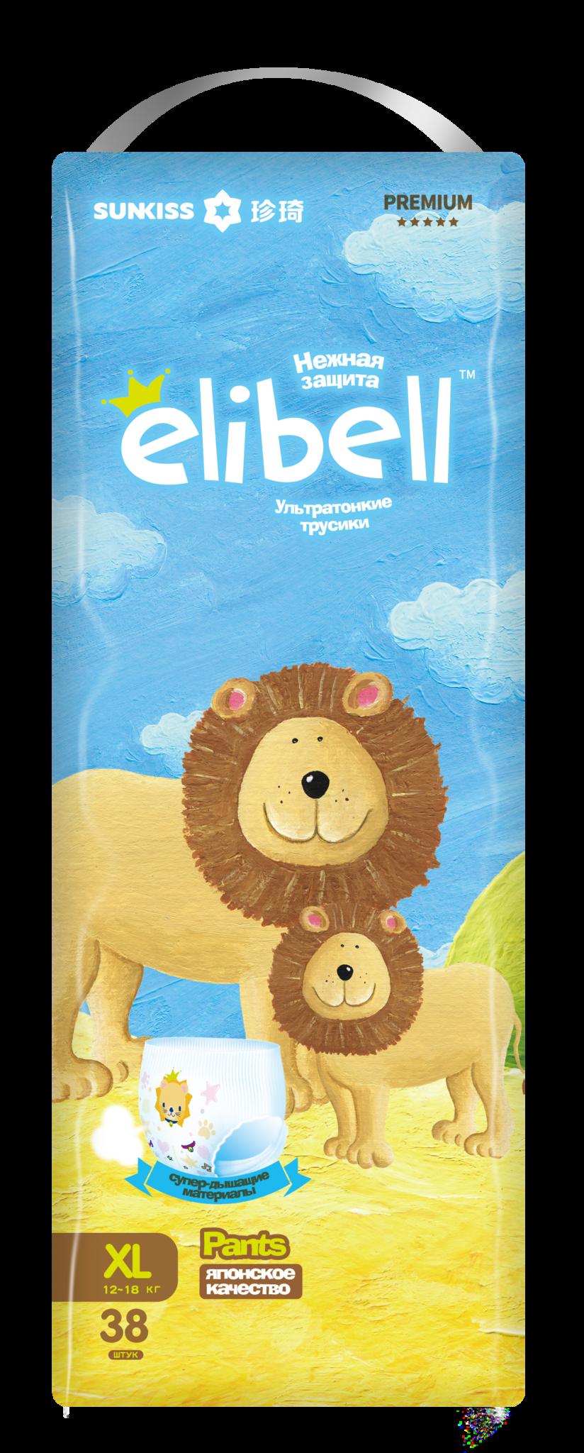 Elibell Подгузники-трусики детские XL ( 12-17 кг) 38 шт