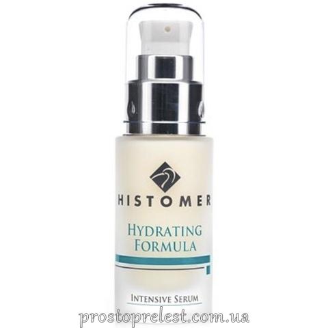 Histomer Hydrating Intensive Serum - Зволожуюча трансдермальна сироватка
