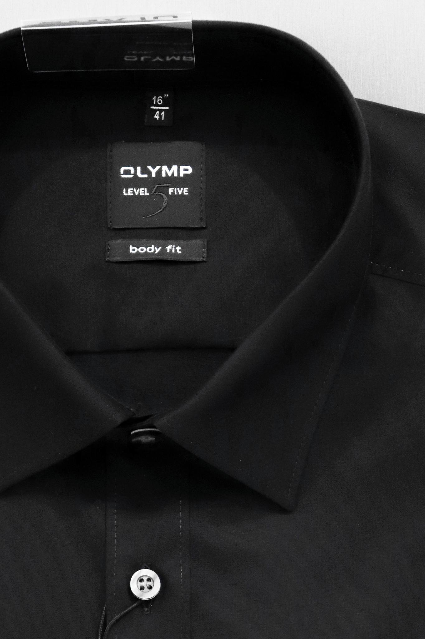 OLYMP Level 5 Body Fit Сорочка гладкая