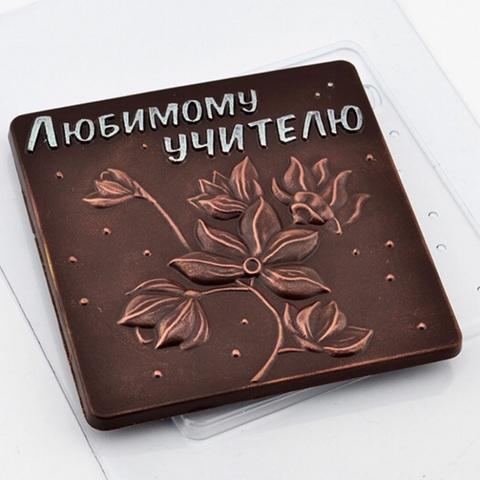 Пластиковая форма для шоколада ср. Квадратная плитка с надписью