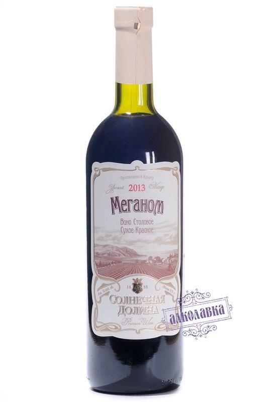 Вино Меганом Солнечной Долины марочное сухое красное 0,75л
