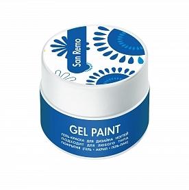 Runail гель-краска Гель-краска RuNail San Remo 7,5 г gel-kraska-runail-san-remo-7-5-g.jpg
