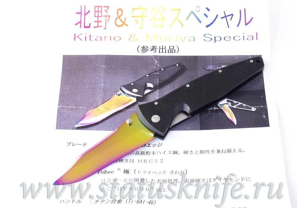 Нож Katsumi Kitano & Moriya Special - фотография