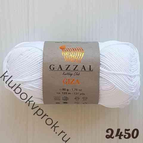 GAZZAL GIZA 2450, Белый