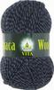 Пряжа Vita Alpaca Wool 2989 (Синий жаспе)