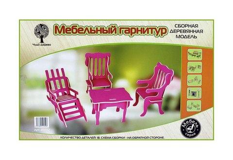 Модель деревянная сборная. Мебельный гарнитур для отдыха