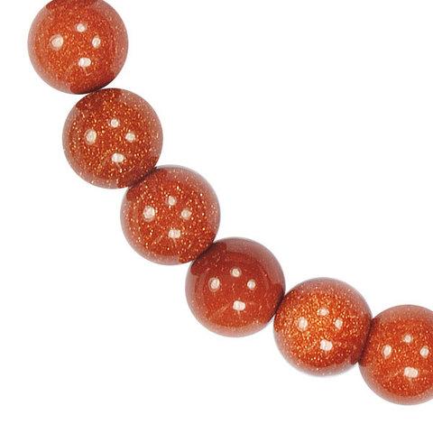 Бусины авантюрин красный (имитация) шар гладкий 10 мм