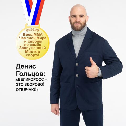 Мужской пиджак тёмно-синего цвета