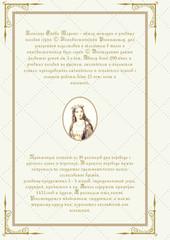 Практикум по переводу с русского языка. Уровни В2 – С2. Книга 3