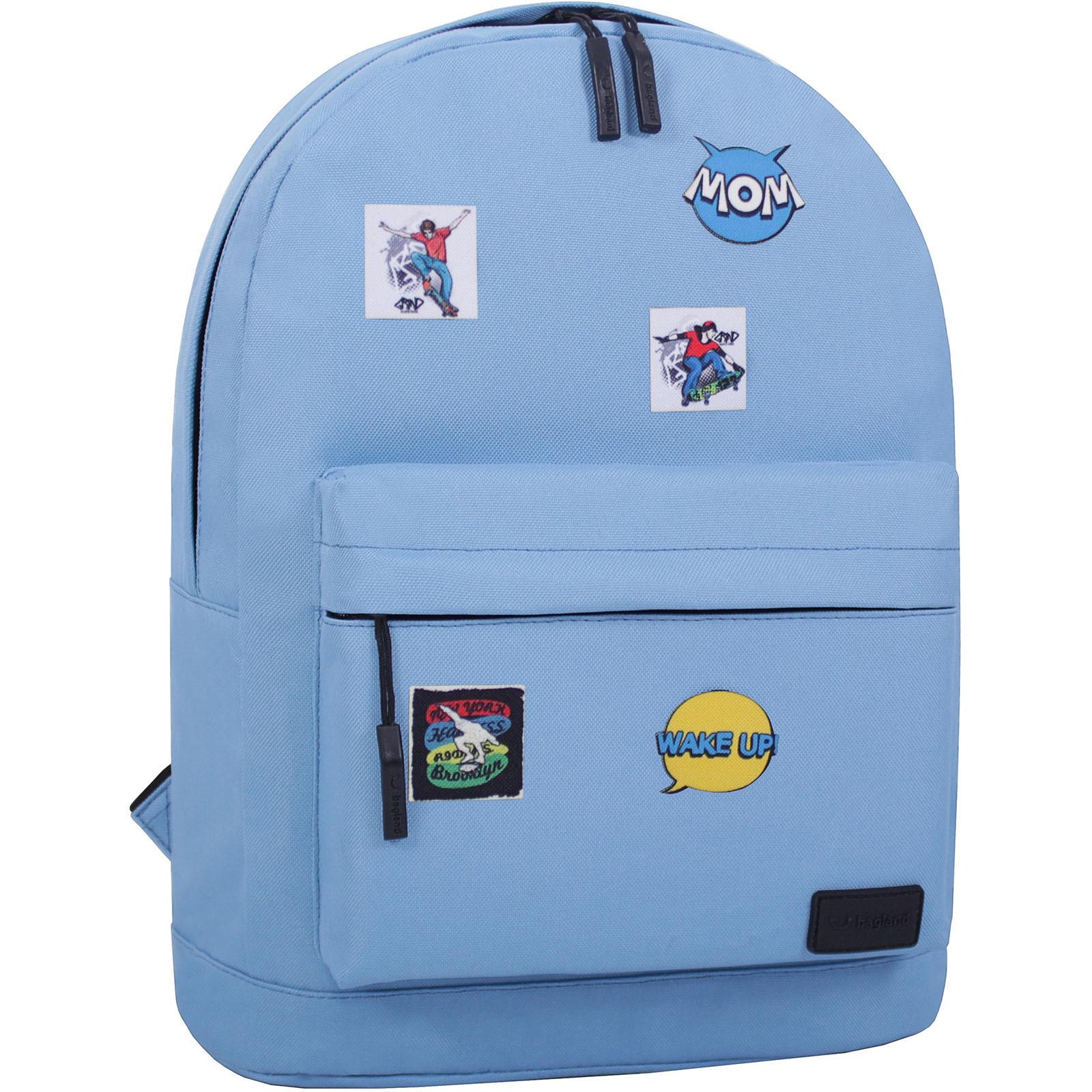 Молодежные рюкзаки Рюкзак Bagland Молодежный W/R 17 л. 190 Голубой (00533662 Ш) IMG_2917.JPG