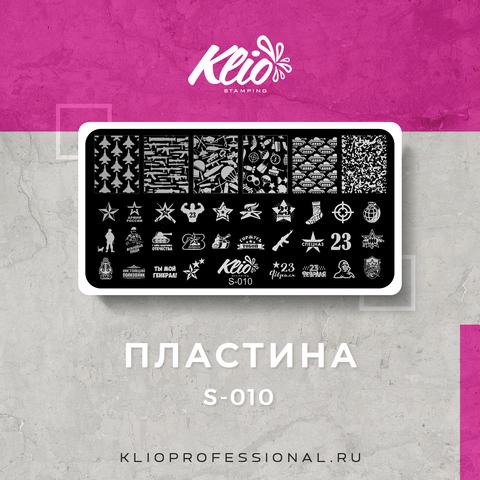 ПЛАСТИНА ДЛЯ СТЕМПИНГА KLIO PROFESSIONAL S-010