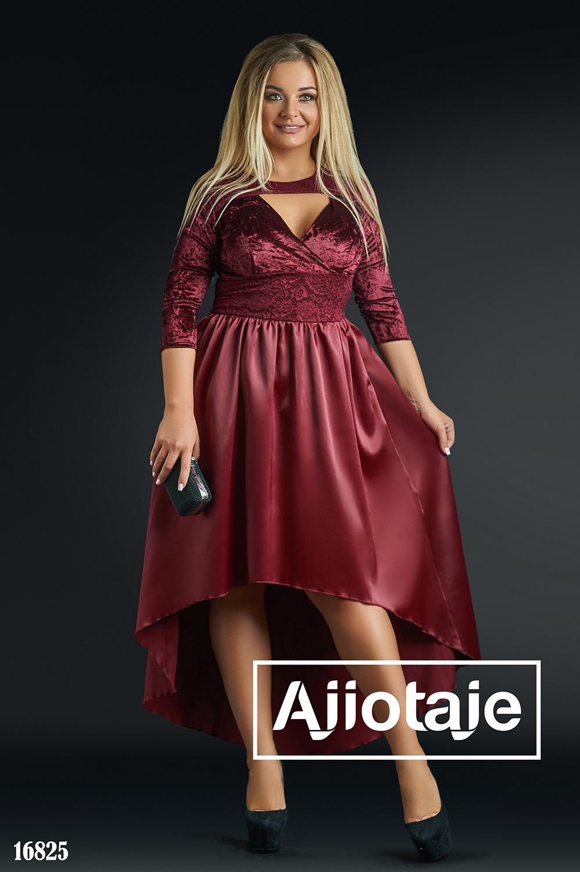 Ассиметричное платье с выразительным декольте
