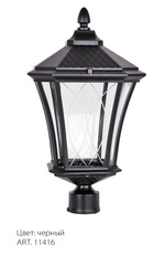 Светильник садово-парковый, 60W 230V E27 IP44 черный, PL4035 (Feron)