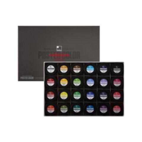 Набор постерных красок ShinHanart POSTER COLOR PRO (А) 24 цвета, 40 мл