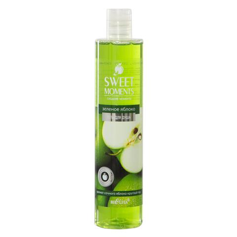 Белита Sweet moments Гель для душа Зеленое Яблоко 345мл
