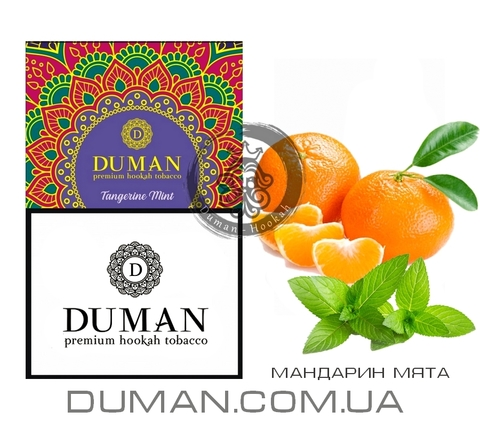 Табак Duman Tangerine Mint (Думан Мандарин Мята)