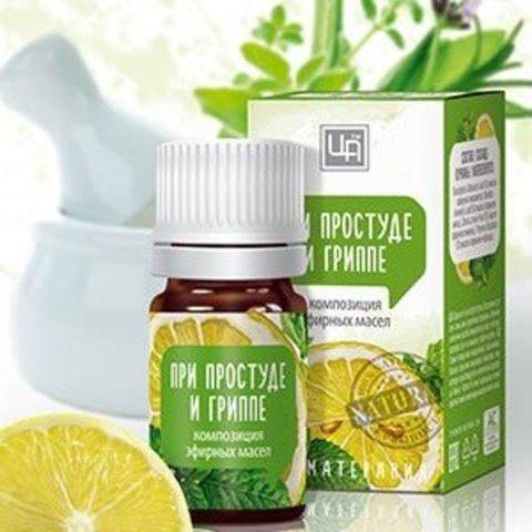 Эфирные масла «При простуде и гриппе» ™Царство Ароматов