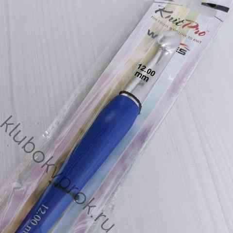 Крючок Knit Pro Waves с эргономичной ручкой №12