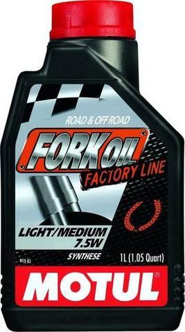 Вилочное масло синтетика Motul Fork Oil Facory Line Light/Medium 7.5W 1L