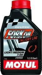 Вилочное масло синтетика Motul Fork Oil FL Light/Medium 7.5W 1L