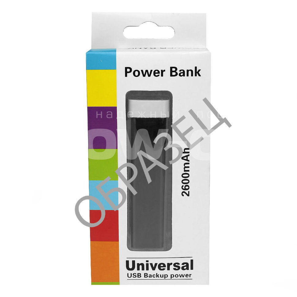 Power Bank Universal mini 2600mAh оптом
