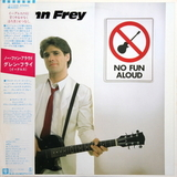 Glenn Frey ‎/ No Fun Aloud (LP)