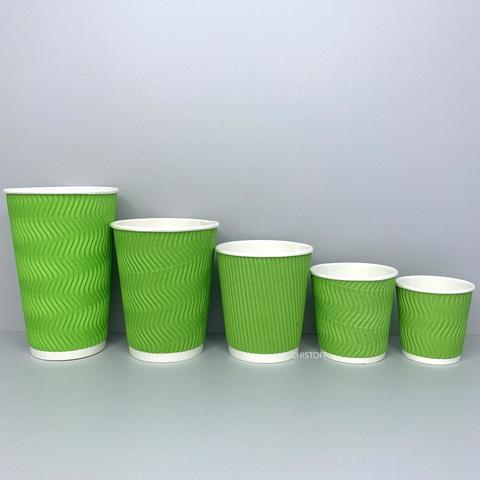 Стакан бумажный гофрированный Ripple Wave 180 мл зеленый d72 (30 шт.)